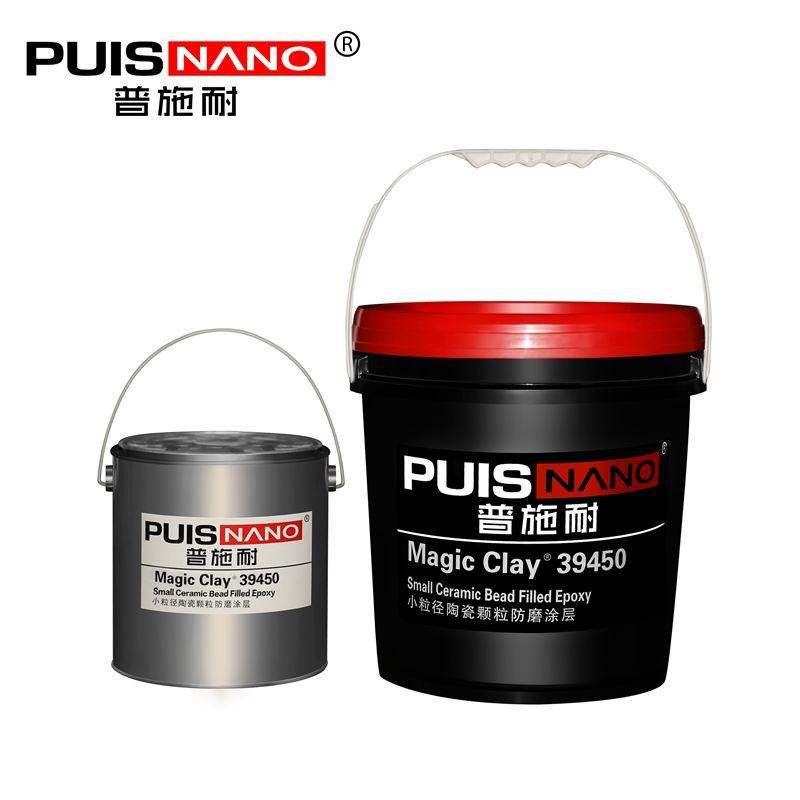 好用的耐磨涂层供销,批销耐磨涂层
