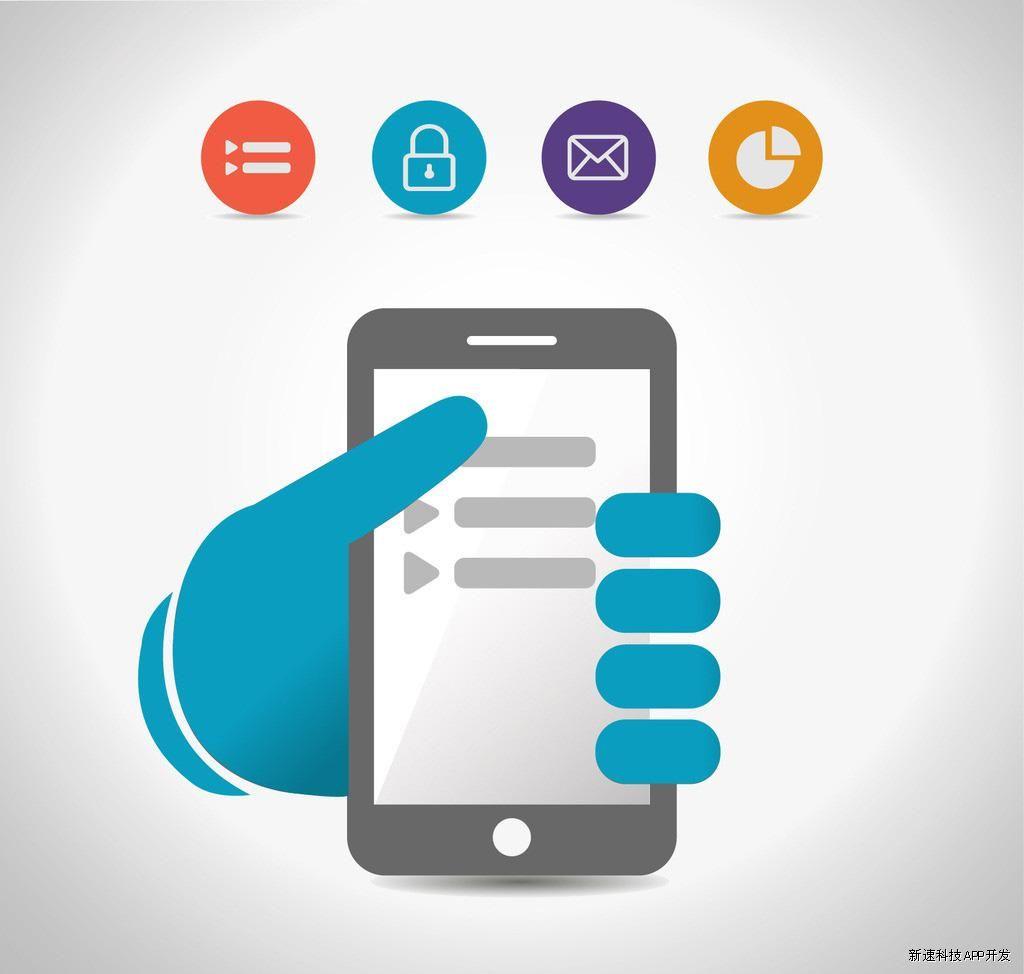 具有品牌的小程序-长春天地汇好用的app开发供应