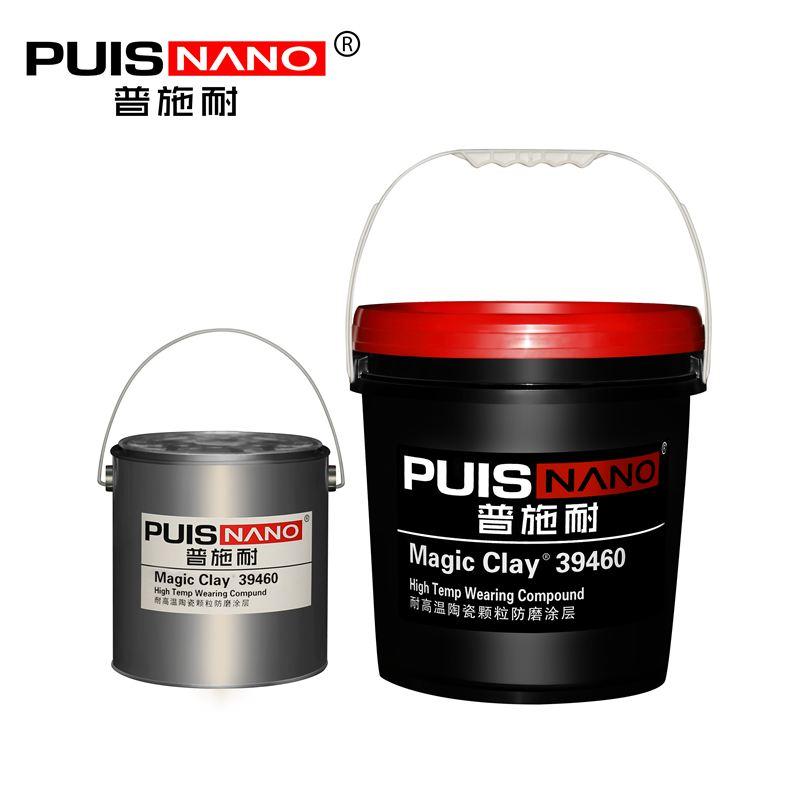 优惠的耐磨修补剂供销 抢手的耐磨修补剂