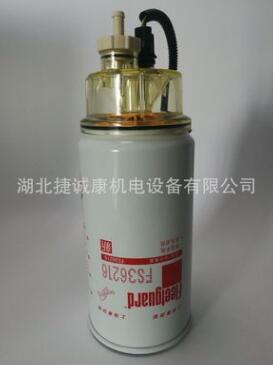 弗列加FS36216带水杯滤芯