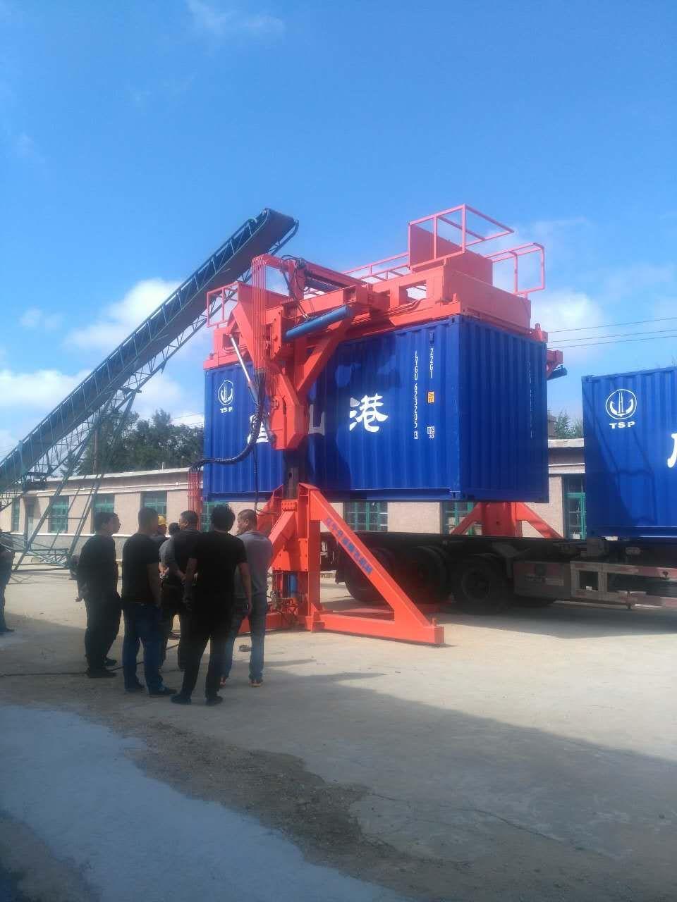 供应辽宁专业的集装箱翻转机 河北单车位集装箱翻转机