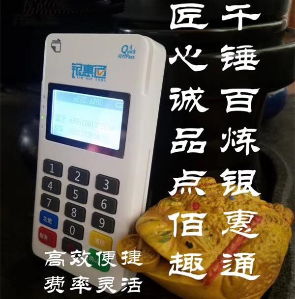 银惠通betvictor92 mobi加盟专业提供