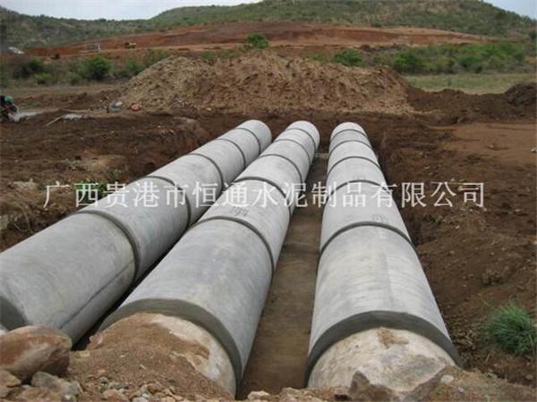 南宁混凝土排污管|供应贵港优良水泥管