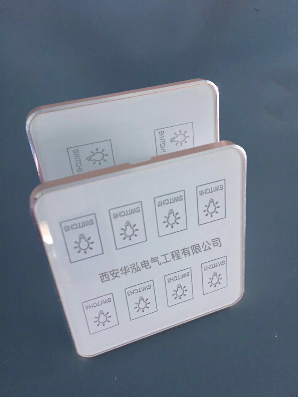 供应西安耐用的智能照明开关模块|菏泽