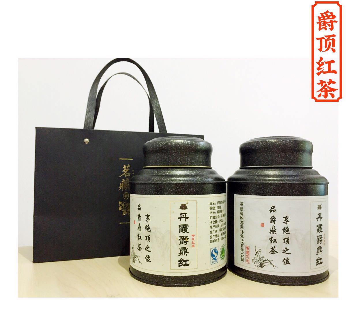 丹霞状元茶业价格合理的丹霞爵鼎红茶供应-受欢迎的丹霞状元