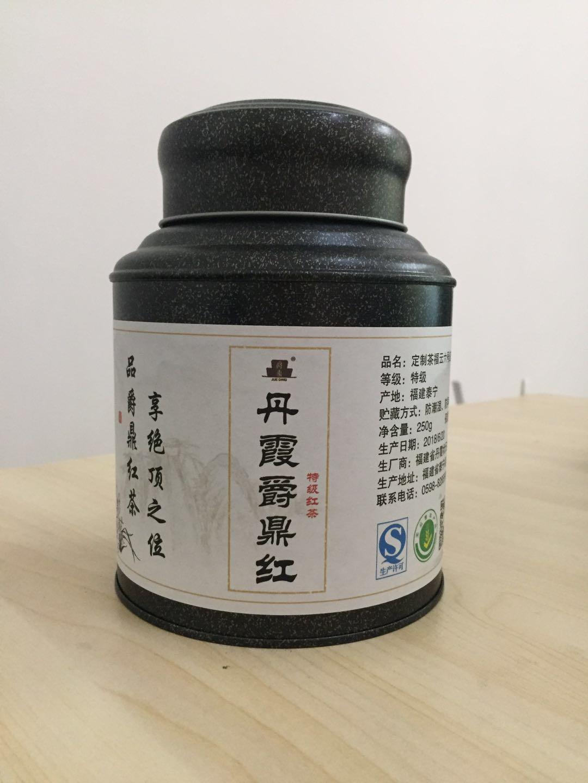 在哪能买到价格划算的丹霞爵鼎红茶——宁化丹霞爵鼎红茶