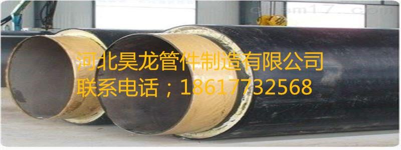好的防腐保温管品牌推荐 |质量好的热力管道