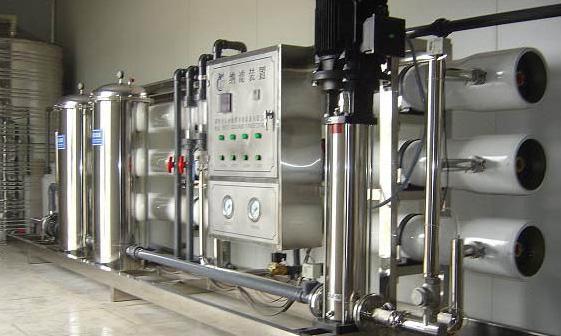 大型工业反渗透水处理设备 厂家直销 支持定制
