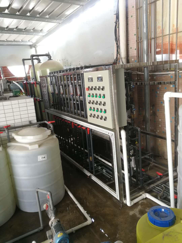 加工厂中水回用设备|东莞水处理 厂家直销 价格优惠