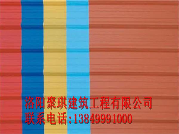 洛阳聚琪建筑工程价格合理的树脂瓦【供应】 开封树脂瓦设备