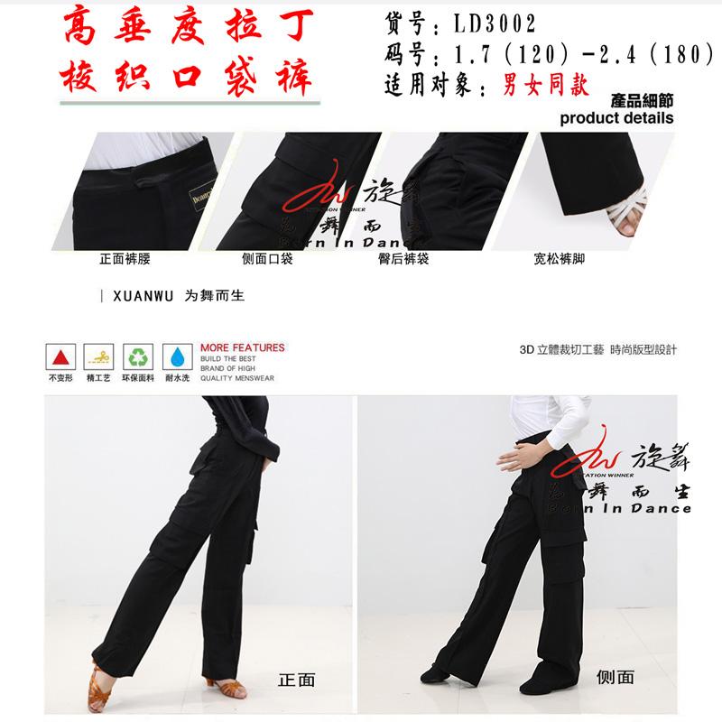 口碑好的旋舞男女口袋裤供应 廉价旋舞男女口袋裤