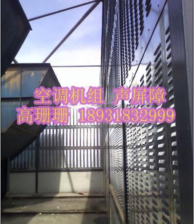 空调机组隔音墙价位 衡水哪里有供应优惠的空调机组隔音墙