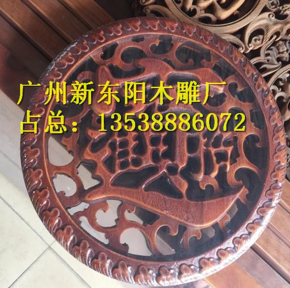 精美的木雕挂件推荐 木雕挂件哪家质量好