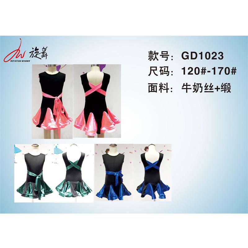 旋舞拉丁表演短袖连体舞蹈裙