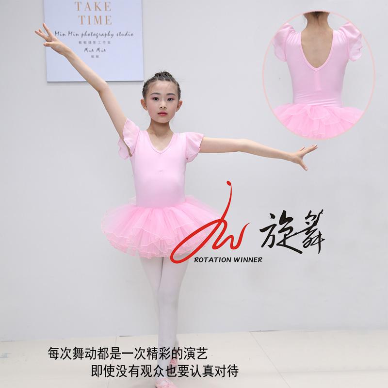 旋舞儿童短袖连体服