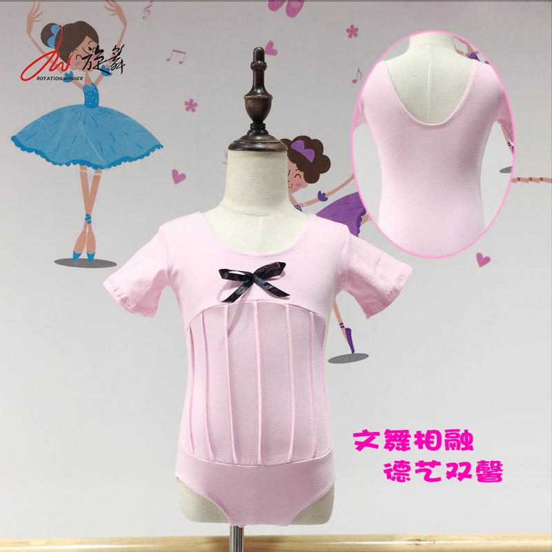 高雅的旋舞儿童短袖连体服_高品质的旋舞儿童短袖连体服价格