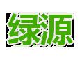 新乡市绿源肥业有限公司