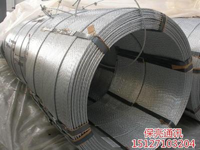 钢绞线的应用|行业资讯-新华区保亮通讯器材销售部