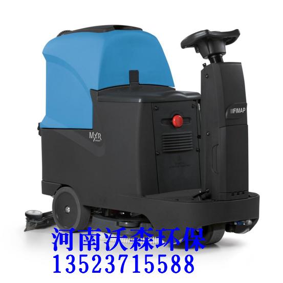 郑州驾驶式洗地机哪家好|销售洗地机