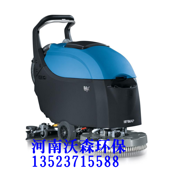河南沃森环保全自动洗地机厂家——鹤壁洗地机