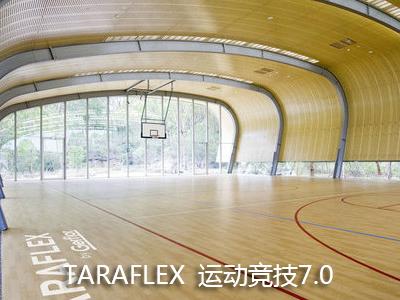 广西多功能pcv运动地板,洁福TARAFLEX运动竞技7.5