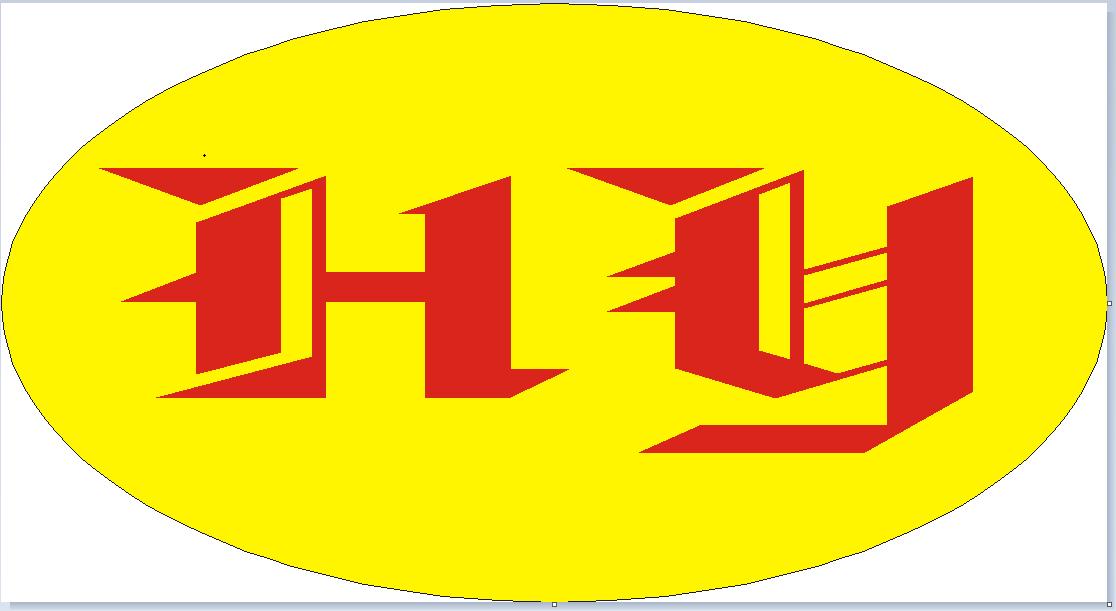 广州市华英防腐设备免费qq红包挂
