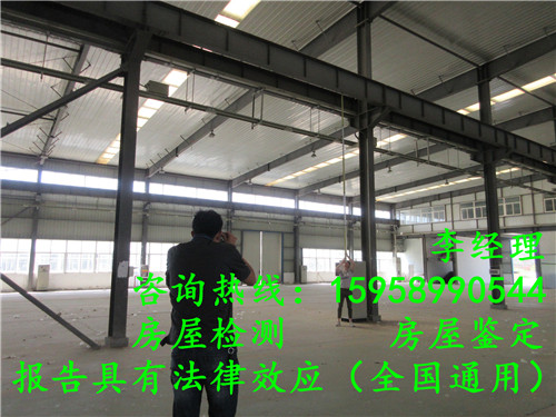 安徽京翼建筑工程检测提供可靠的检测技术服务-阜阳厂房检测推荐