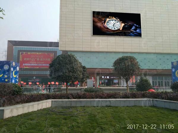 佛山哪里有提供专业的LED显示屏安装-酒店LED大屏幕