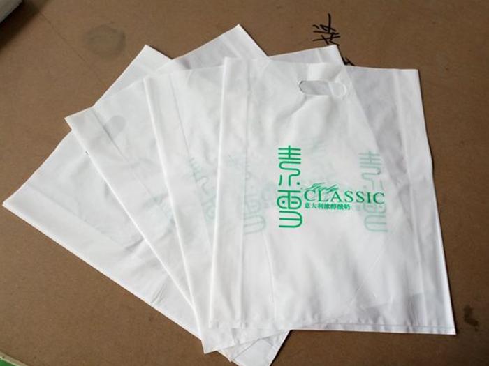 盐池包装袋哪家靠谱-银川市价位合理的宁夏包装袋批售