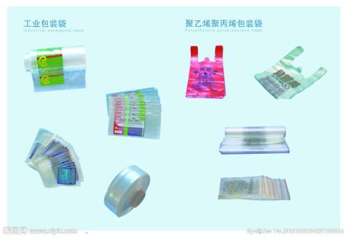 白銀包裝袋廠家-銀川市哪里能買到口碑好的寧夏包裝袋