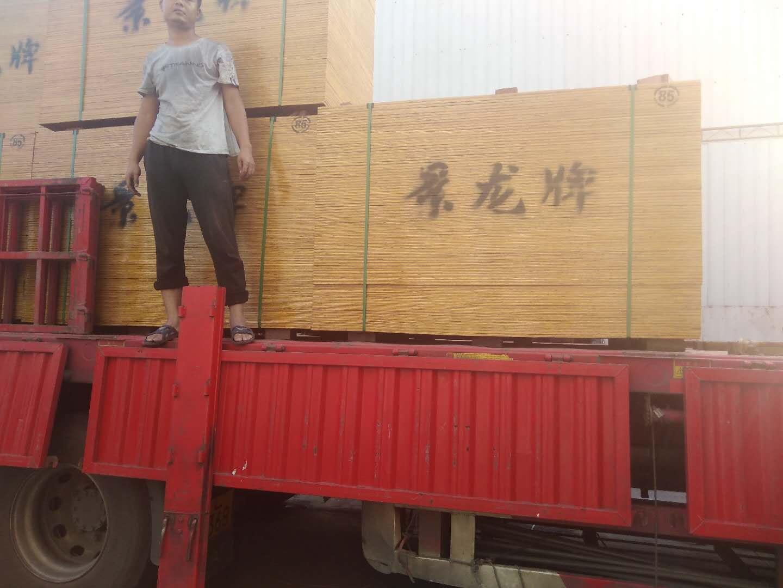 江西建筑覆膜板|覆膜板厂家|建筑模板厂家找漳州荣佳木业