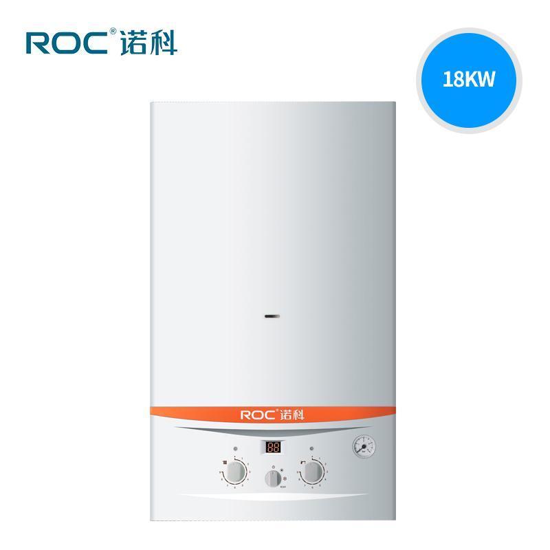 ROC诺科燃气迷你天然气家用双变频壁挂炉节能采暖热水炉