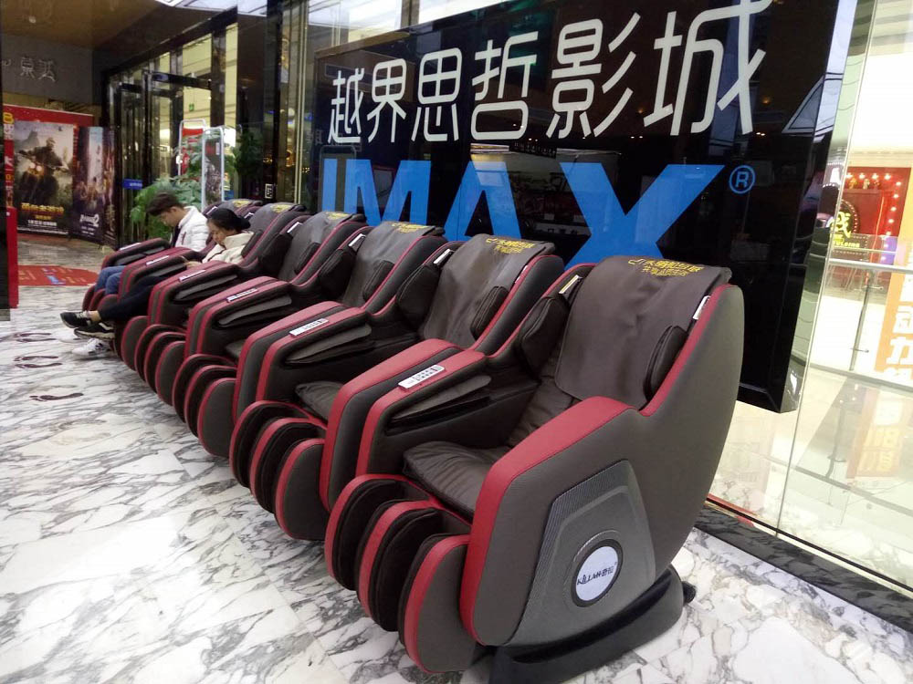 怎么挑选共享按摩椅|深圳哪里有供应款式新的头等舱共享按摩椅