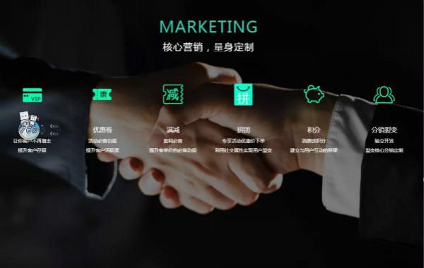 社交營銷的趨勢:什么是微信小程序?