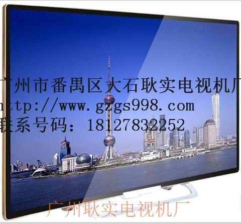 广州实惠的液晶显示器推荐|东莞智能出口液晶电视机价格