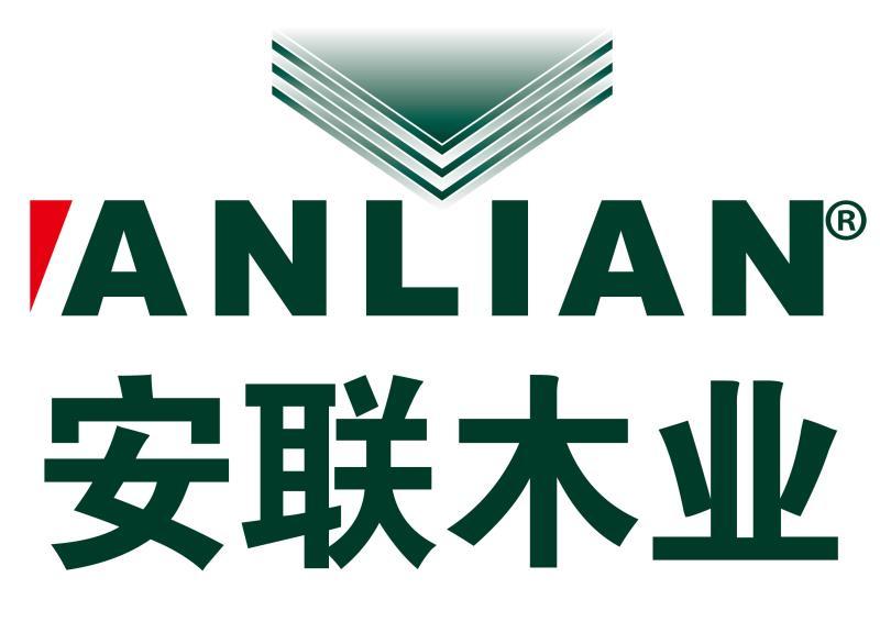 徐州安联木业有限公司