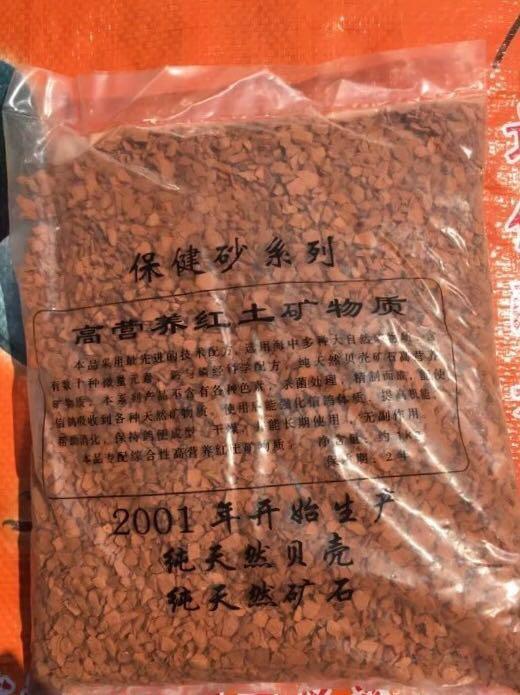 批销营养红土-漳州价格合理的营养红土供应