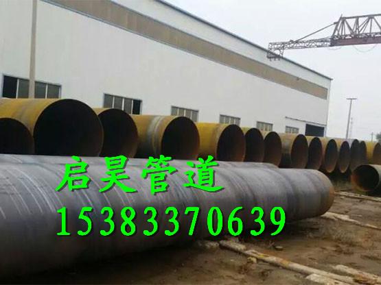 美观耐用的低中压排水用螺旋焊接钢管厂家