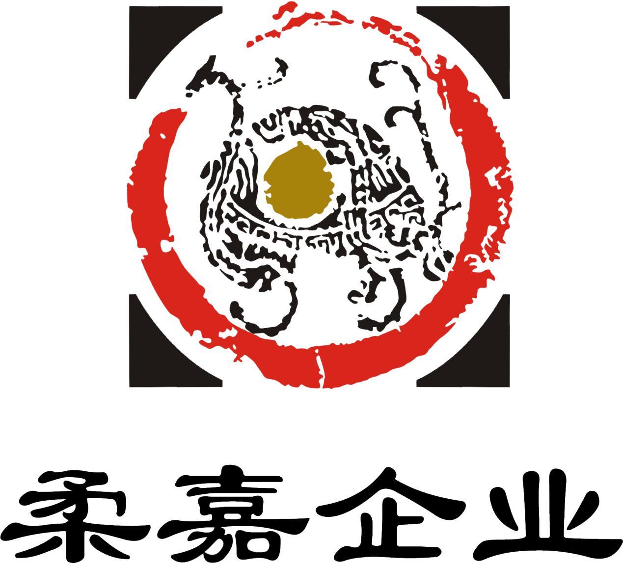 广州柔嘉生物科技有限公司