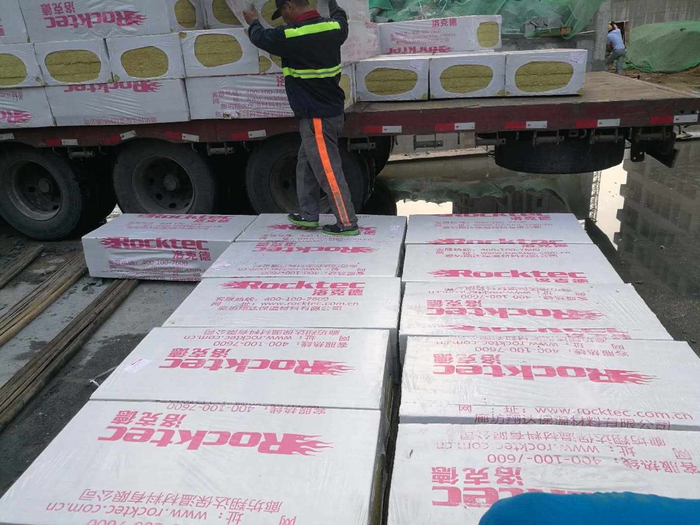 河南省外墙保温岩棉板的价格范围如何|信阳翔达岩棉板