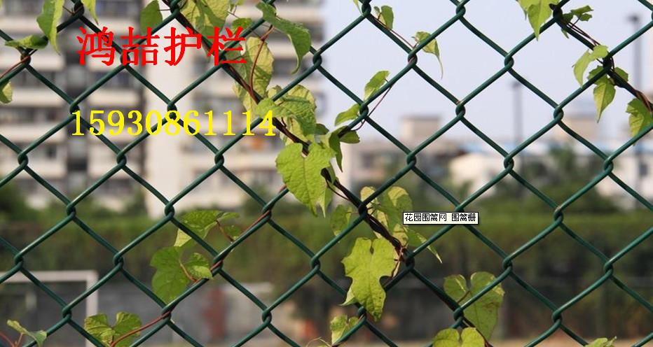 厂家供应勾花网护栏网-优质的勾花网护栏网供应商当属鸿喆丝网