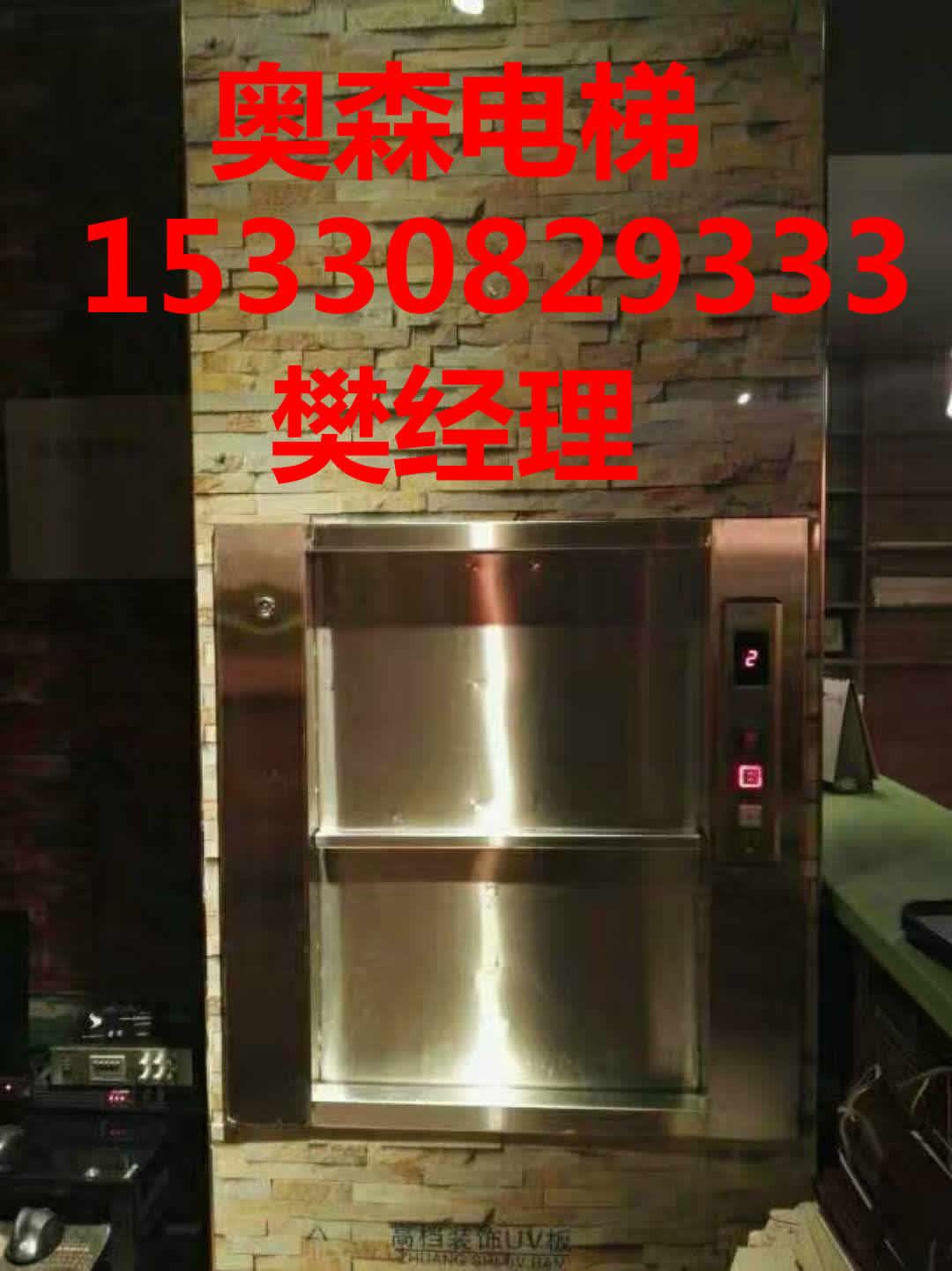 大連傳菜電梯_沈陽邁伺電氣——專業的大連傳菜電梯提供商