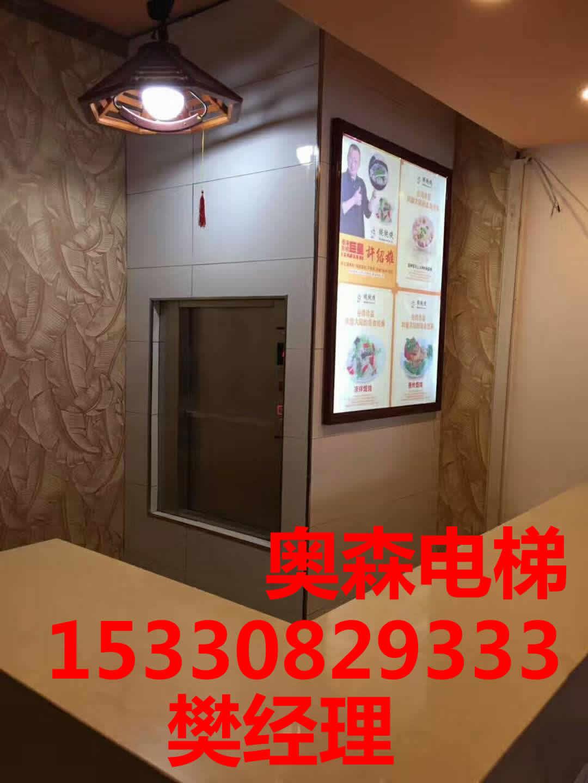 大连传菜电梯 专业的大连传菜电梯厂家推荐