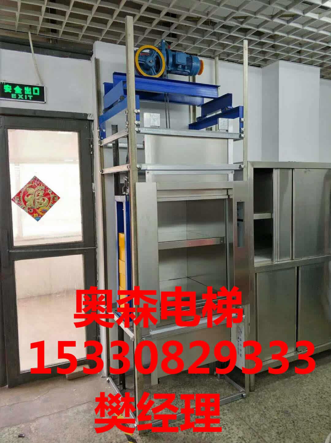 大連傳菜電梯批發商-質量好的大連傳菜電梯在哪買