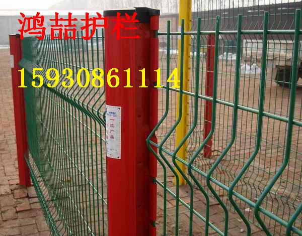 厂家供应桃型柱护栏网_大量供应优良的桃型柱护栏网