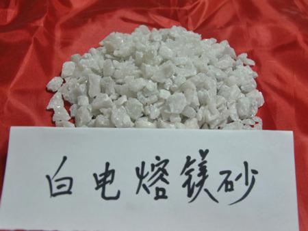 白电熔镁砂