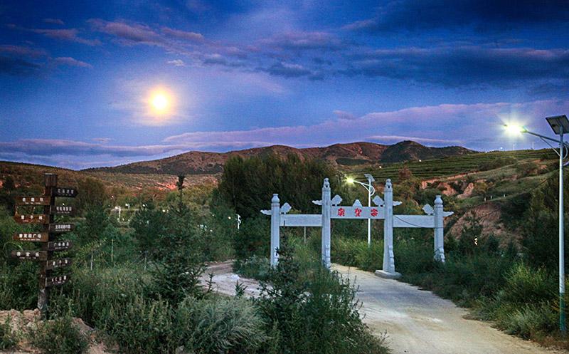 红山游玩曾子庙 要找口碑好的增嘉园曾子庙旅游优选增嘉园有机农业