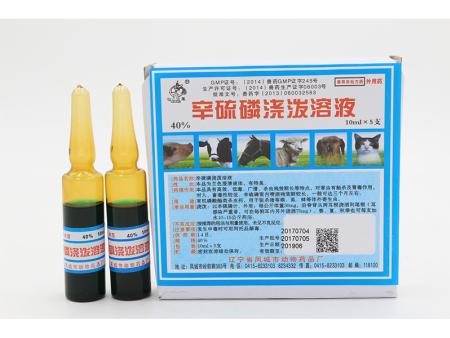 辛硫磷浇泼溶液|丹东辛硫磷浇泼溶液畜禽用药专业供应