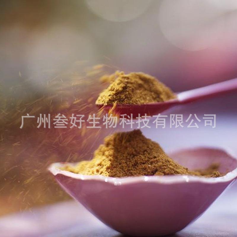 广州哪家OEM加工厂可靠|广东减肥产品OEM代加工如何收费