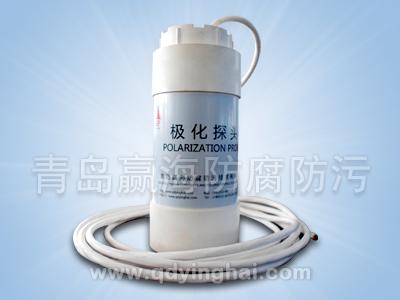 赢海防腐防污技术专业制造参比电极怎么样 |杭州锌参比电极哪家好